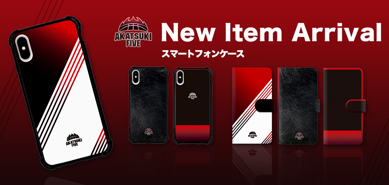 『AKATSUKI FIVE plus+』スマホケース